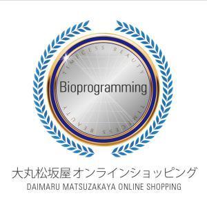 大丸松阪屋オンラインショップ リュミエリーナ認証正規店マーク