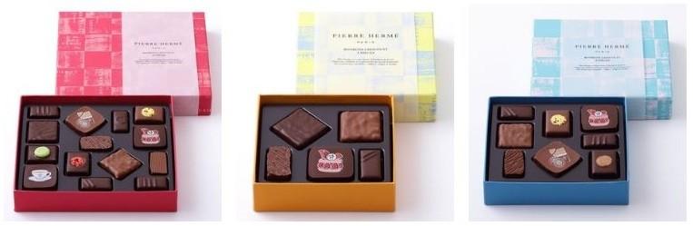 ピエール・エルメ・パリ ボンボン ショコラ