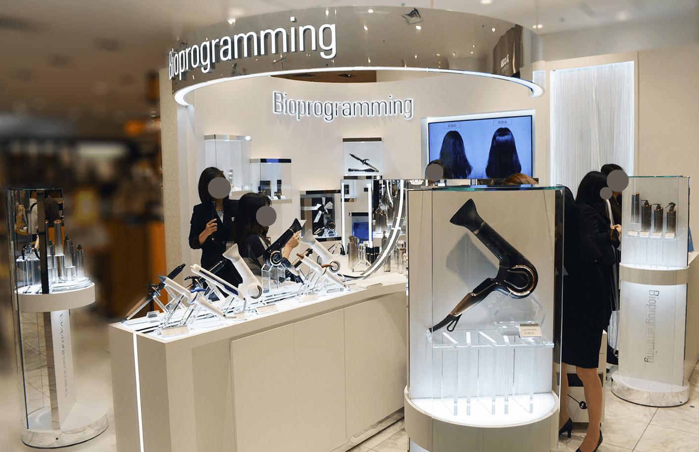 バイオプログラミング 大丸東京店